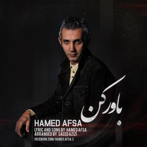 Hamed Afsa – Bavar Kon
