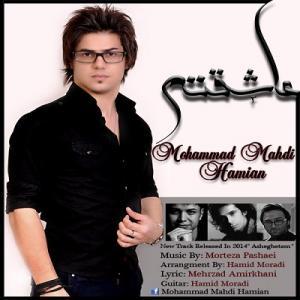Mohammad Mahdi Hamian – Asheghetam