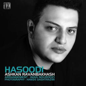 Ashkan Ravanbakhsh – Hasoodi
