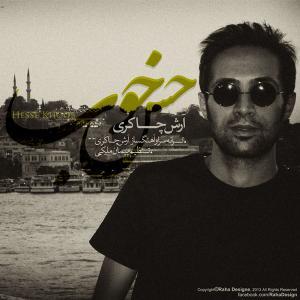 Arash Chakeri – Hesse Khoob