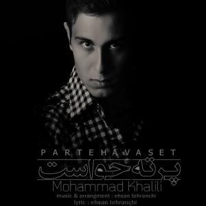 Mohammad Khalili – Parte Havaset