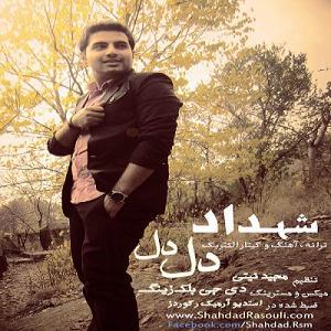 Shahdad – Del Del