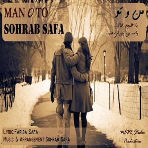 Sohrab Safa – ManoTo