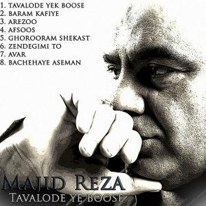 Majid Reza – Tavalode Ye Boose