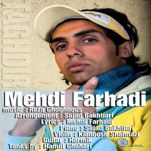 Mehdi Farhadi – Taghdir