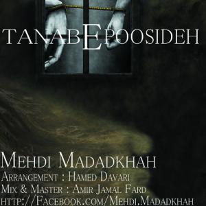 Mehdi Madadkhah – Tanabe Poosideh