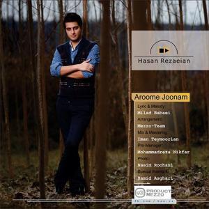 Hasan Rezaeian – Aroome Joonam