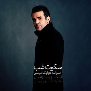 Babak Amini – Sokout Shab