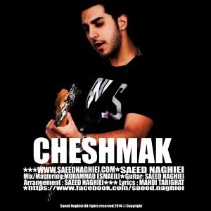 Saeed Naghiei – Cheshmak
