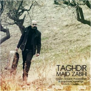 Majid Zabihi – Taghdir