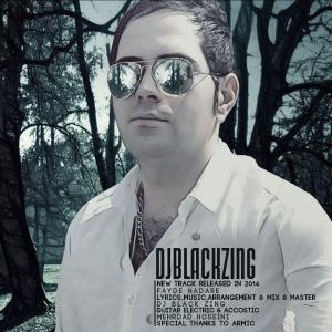 Dj Black Zing – Fayde Nadare