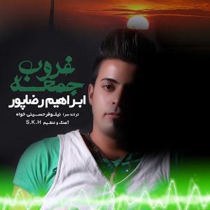 Ebrahim Rezapour – Ghoroobe Jome