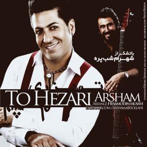 Arsham – To Hezari