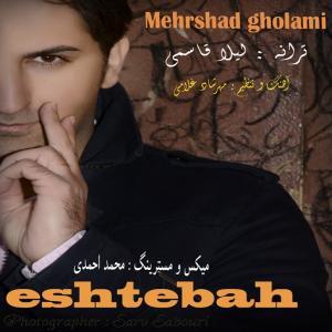 Mehrshad Gholami – Eshtebah