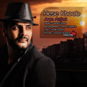 Arya Amjad – Hese Khoob