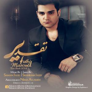 Masoud Fathi – Taghdir