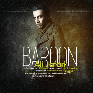 Ali Jafari – Baroon