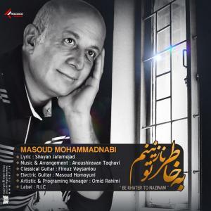 Masoud Mohammadnabi – Be Khatere To Nazaninam