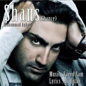 Mohammad Aghasi – Shans