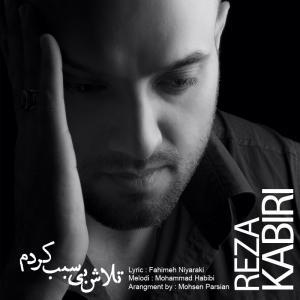 Reza Kabiri – Talashe Bisabab Kardam