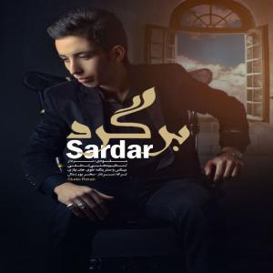 Sardar – Bargard