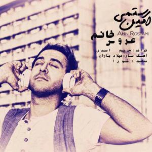 Amin Rostami – Aroos Khanoum