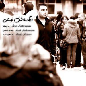 Arash Ardforoushan – Dige Ashegh Nisti