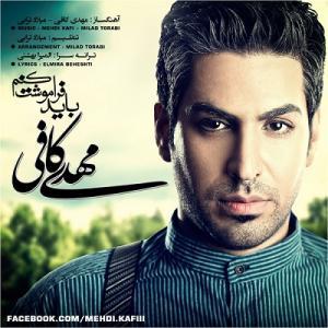 Mehdi Kafi – Bayad Faramoushet Konam