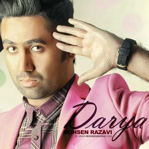 Mohsen Razavi – Darya