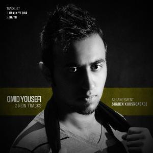 Omid Yousefi – Ba To