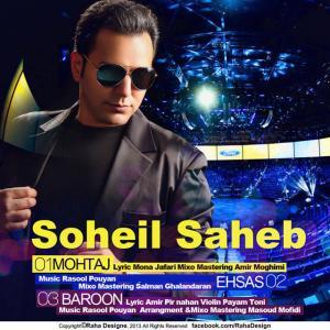 Soheil Saheb – Ehsas