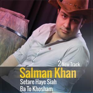 Salman Khan – Setarehaye Siyah