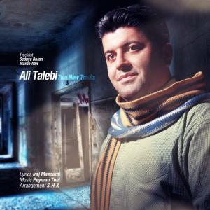 Ali Talebi – Marde Abri