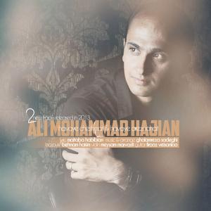 Ali Mohammad Hajian – Havaye Arezuhat