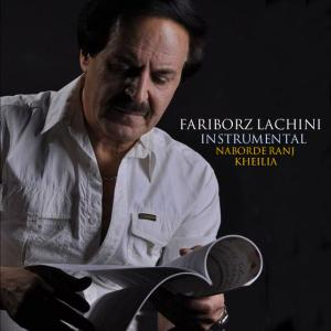 Fariborz Lachini – Kheilia