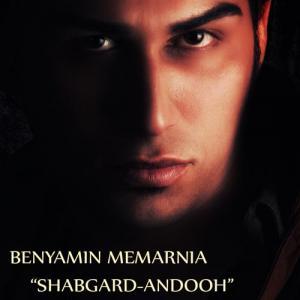 Benyamin Memarniya – Shabgard