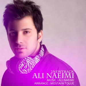 Ali Naeimi – Asheghet Hastam