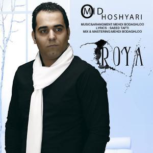 Omid Hoshyari – Roya