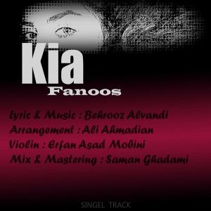 Kia – Fanoos