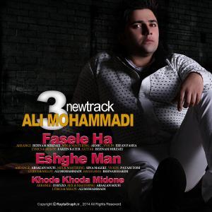 Ali Mohammadi – Eshghe Man