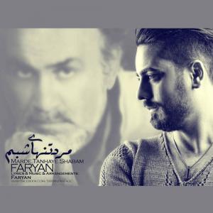 Faryan – Mard Tanhaye Shabam