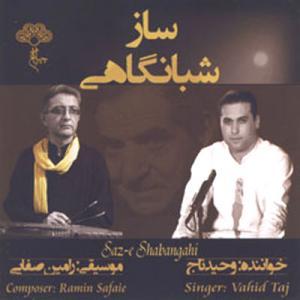 Vahid Taj – Saze Shabngahi