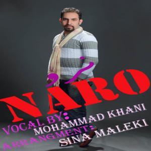 Mohammad Khani – Naro