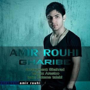 Amir Rouhi – Gharibe
