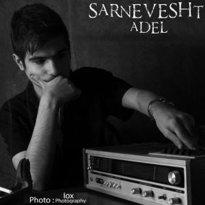 Adel – Sarnevesht