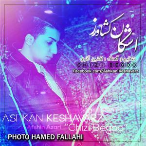Ashkan Keshavarz – Chizi Bego