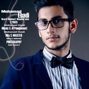 Mohammad Ebadi – Kari Bahat Nadaram