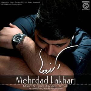 Mehrdad Fakhari – Arezooha