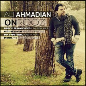 Ali Ahmadian – Onrooz