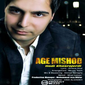 Hadi Khosrojerdi – Age Mishod